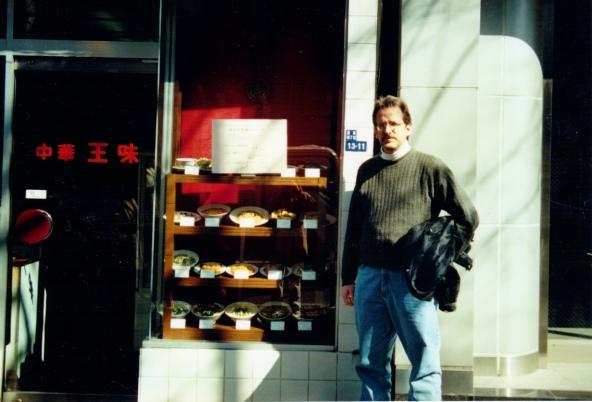 2003japan